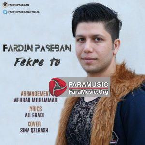 دانلود آهنگ جدید فردین پاسبان به نام فکر تو Download New Song By Fardin Paseban Called Fekre To