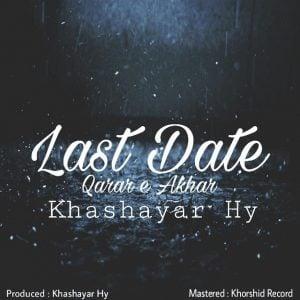 Khashayar Hy - Gharar e Akhar