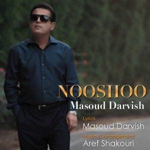 دانلود آهنگ مسعود درویش نوشو