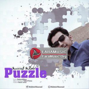 Masoud Malmir Called Puzzle