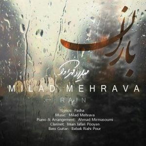 دانلود آهنگ میلاد مهرآوا به نام باران