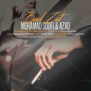 دانلود آهنگ محمد صوفی و آزاد به نام بد ذات