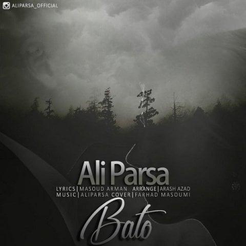 دانلود آهنگ جدید علی پارسا به نام با تو