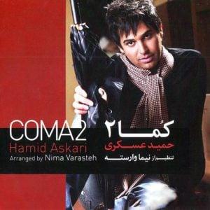 دانلود آلبوم حمید عسکری به نام کما 2