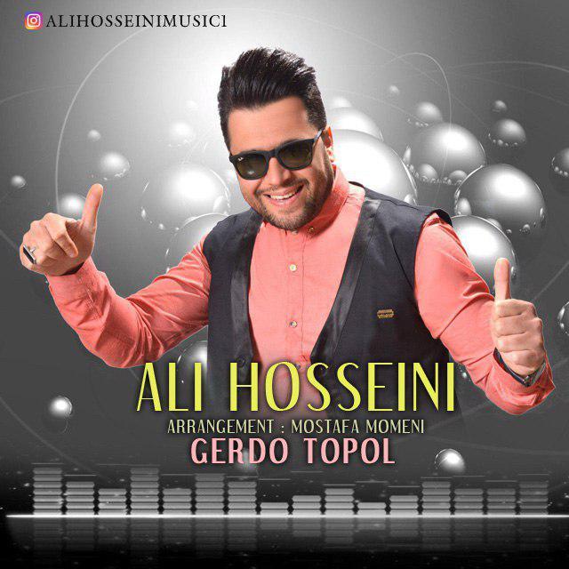 دانلود آهنگ علی حسینی به نام گرد و تپل