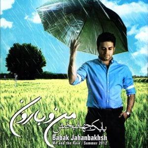 آهنگ بابک جهانبخش رضا صادقی من و بارون