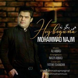 دانلود آهنگ محمد نجم هی بگو نه