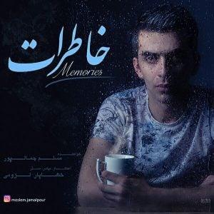 دانلود آهنگ مسلم جمالپور خاطرات