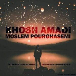 آهنگ مسلم پورقاسمی خوش آمدی