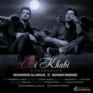 آهنگ محمد علی عنقا بهرام مرندی بی خوابی