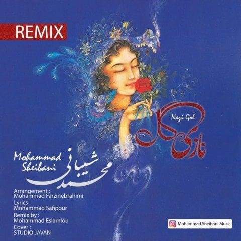 دانلود آهنگ محمد شیبانی به نام نازی گل