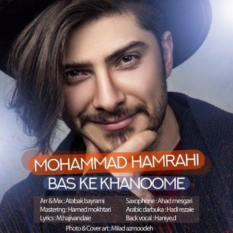 دانلود آهنگ محمد همراهی به نام بس که خانومه