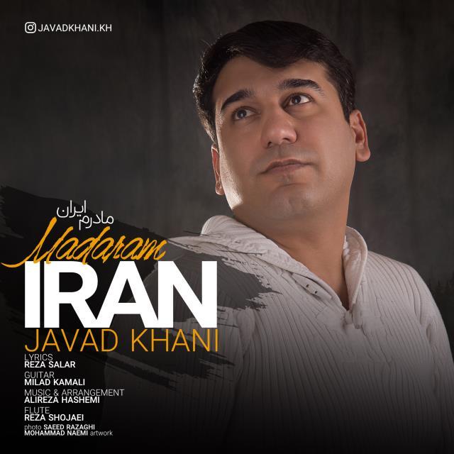 دانلود آهنگ جواد خانی مادرم ایران
