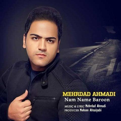 دانلود آهنگ مهرداد احمدی نم نم بارون
