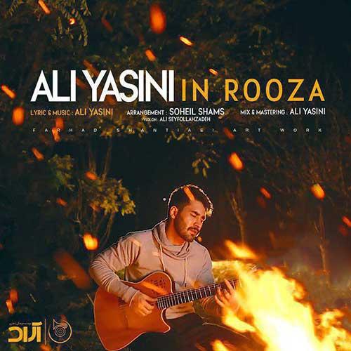 علی یاسینی به نام این روزا