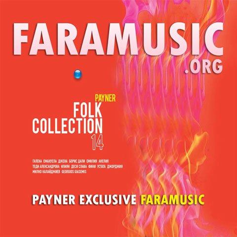 دانلود کالکشن Various Artists به نام Folk Collection 14