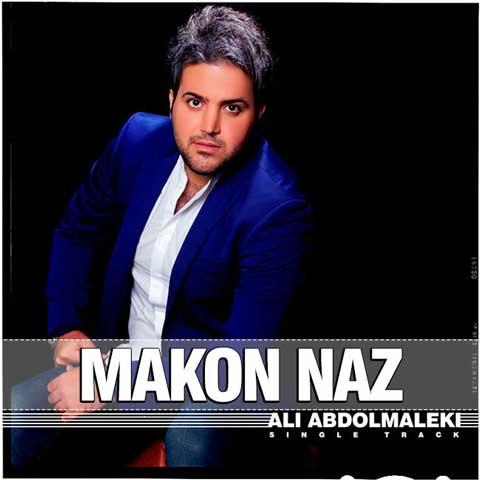 علی عبدالمالکی مكن ناز