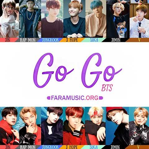 دانلود آهنگ کره ای Bts به نام Go Go