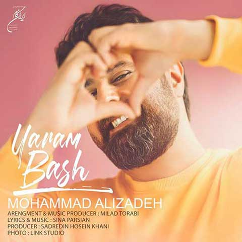 محمد علیزاده یارم باش