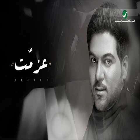 دانلود آهنگ ولید الشامی به نام عزمت
