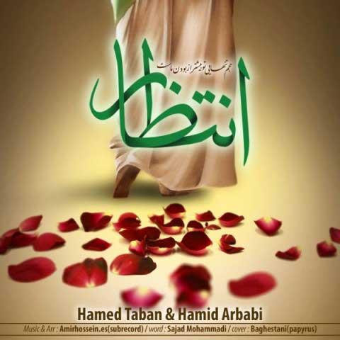 حامد تابان انتظار