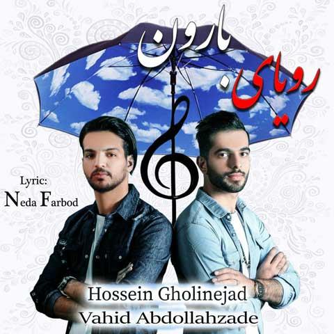 دانلود آهنگ حسین قلی نژاد به نام رویای بارون
