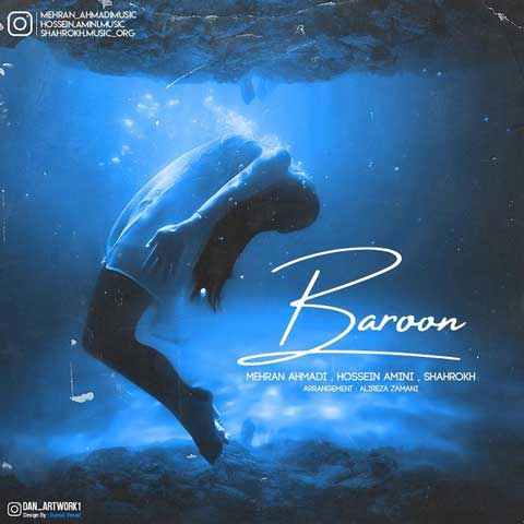 دانلود آهنگ مهران احمدی و حسین امینی به نام بارون