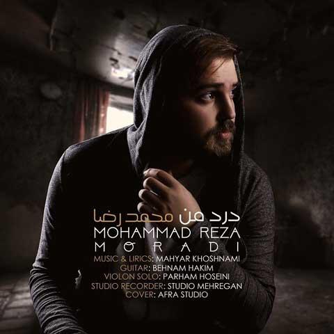دانلود آهنگ محمدرضا مرادی به نام درد من