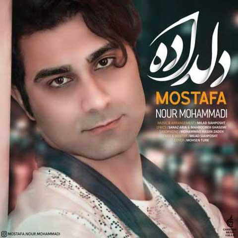 مصطفی نورمحمدی دلداده