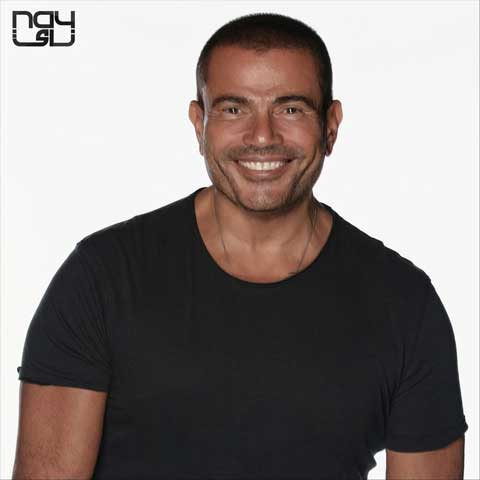 دانلود آهنگ عربی عمرو دياب به نام جمع حبایبک