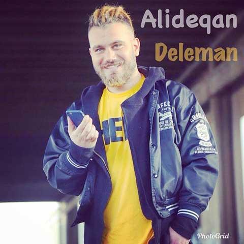 Alideqan Deleman