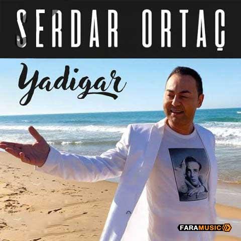 دانلود آهنگ ترکی Serdar Ortac به نام Yadigar