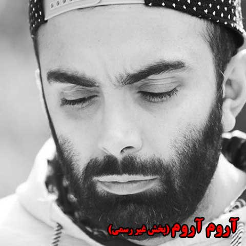 مسعود صادقلو آروم آروم