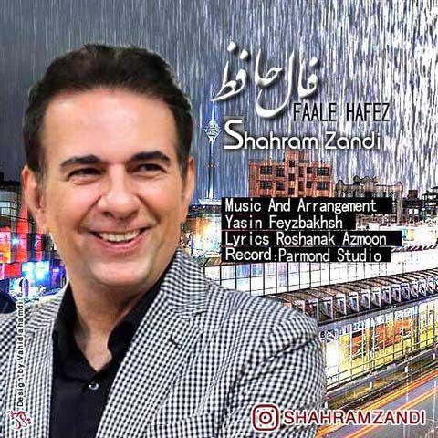 دانلود آهنگ شهرام زندی به نام فال حافظ