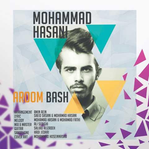 دانلود آهنگ محمد حسنی به نام آروم باش