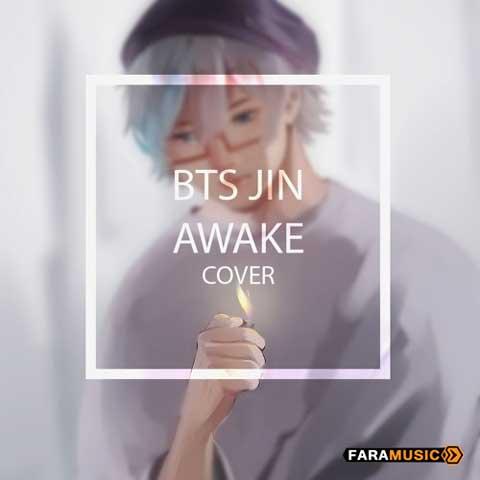 دانلود آهنگ کره ای Bts به نام Awake