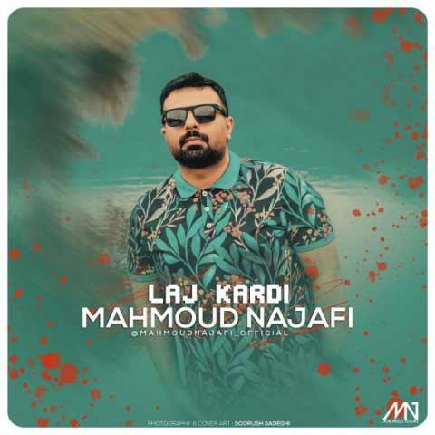 محمود نجفی لج کردی