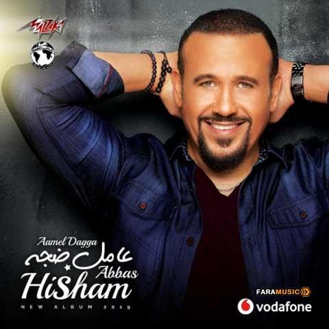 هشام عباس عامل ضجة