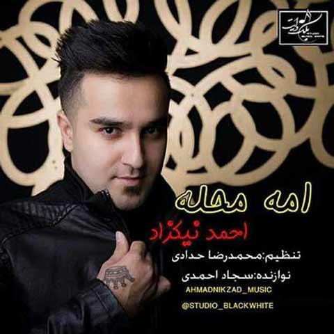 دانلود آهنگ مازندرانی احمد نیکزاد به نام امه محله