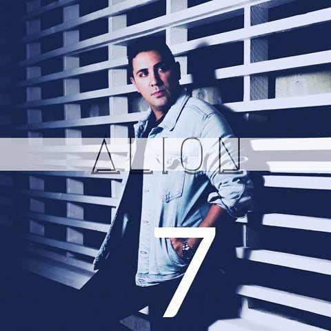 علیان هفت