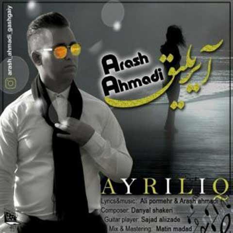 دانلود آهنگ آذری آرش احمدی به نام آیریلیق