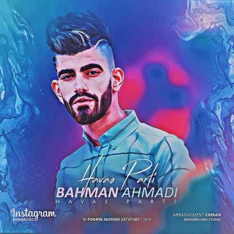 دانلود آهنگ بهمن احمدی به نام حواس پرتی