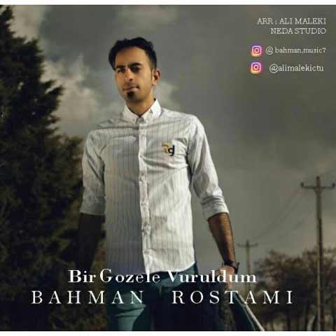 بهمن رستمی بیر گوزل