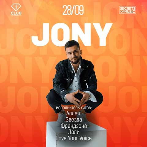 Jony Love your voice