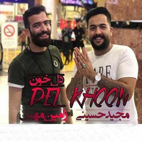 دانلود آهنگ مازندرانی مجید حسینی و رامین مهری به نام دل خون