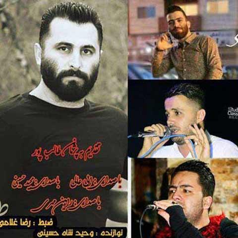 دانلود آهنگ شاد مازندرانی مجید حسینی به نام تنه دیوانمه