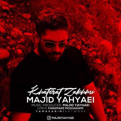 مجید یحیایی خاطرات زخمی