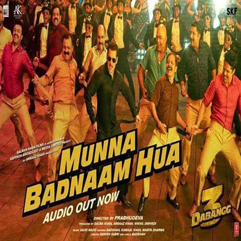 Salman Khan Munna Badnaam Hua