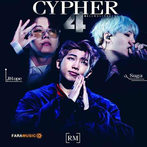 دانلود آهنگ کره ای BTS به نام Cypher 4