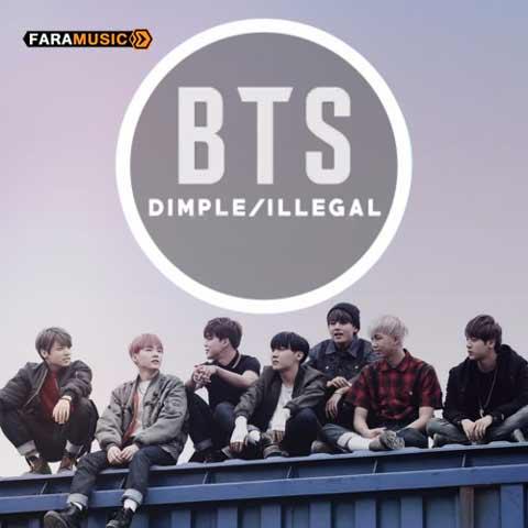 دانلود آهنگ کره ای BTS به نام Dimple
